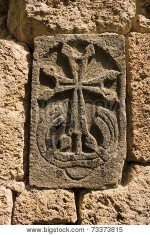 The Ancient Khachkar