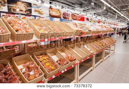 Samara, Russia - October 5, 2014: Bakery Products Ready To Sale In The New Hypermarket Magnet. Russi