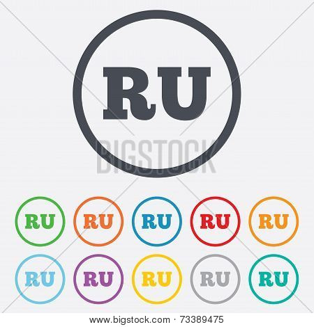 Russian language sign icon. RU translation