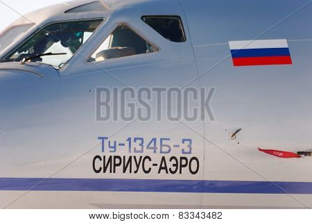 NIZHNY NOVGOROD. RUSSIA. FEBRUARY 17, 2015. Cabin of the plane Tu-134B-3