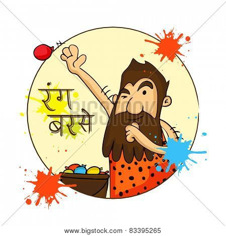 Caveman playing with colors on Indian colors festival Holi with Hindi text Rang Barse (Raining of Colors).