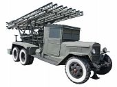 stock photo of bm-13  - Katyusha multiple rocket launcher BM - JPG
