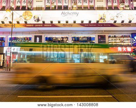 HONG KONG - OCT 22: Tsim Sha Tsui at night on October 2 2015 in Hong Kong. Tsim Sha Tsui is a major tourist hub in metropolitan Hong Kong with many high-end shops and restaurants