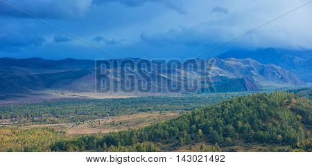 Altay mountains in beauty day, Siberia, Russia