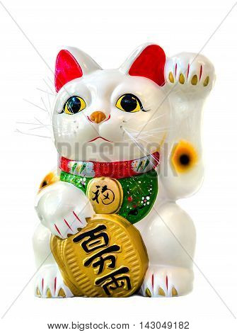 Lucky Cat Maneki Neko or Zhaocai Mao ancient cultural icon from japan and popular in many asian cultures.