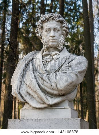 Poet Pushkin sculpture in Museum-Estate Arkhangelskoye