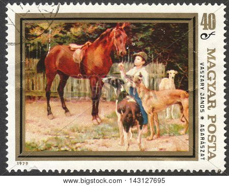 MOSCOW RUSSIA - CIRCA JUNE 2016: a post stamp printed in HUNGARY shows the painting