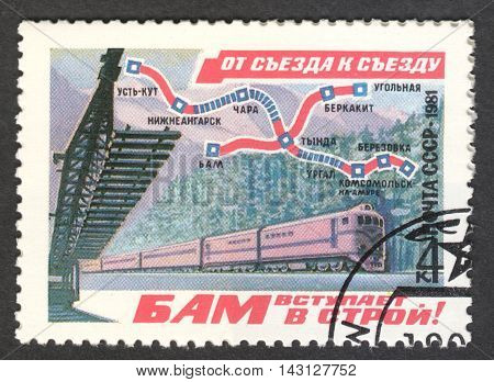 MOSCOW RUSSIA - CIRCA JUNE 2016: a post stamp printed in the USSR shows the Baikal-Amur railway the series