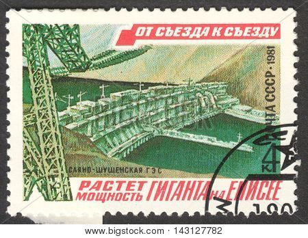 MOSCOW RUSSIA - CIRCA JUNE 2016: a post stamp printed in the USSR shows the Sayano-Shushenskaya hydro-electric dam the series