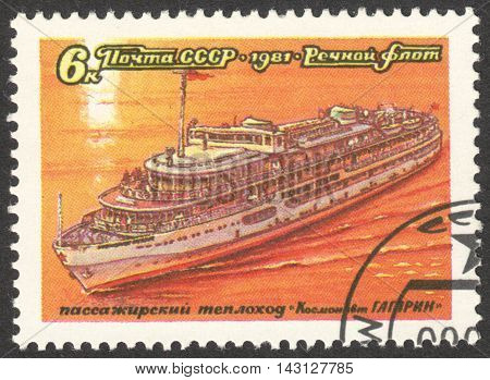 MOSCOW RUSSIA - CIRCA JUNE 2016: a post stamp printed in the USSR shows the motor ship