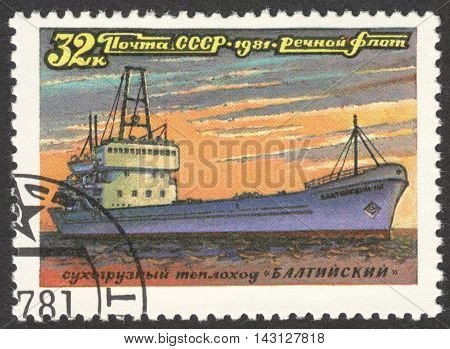 MOSCOW RUSSIA - CIRCA JUNE 2016: a post stamp printed in the USSR shows the