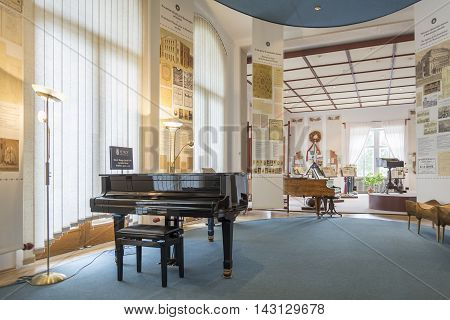 PRAGUE, CZECH REPUBLIC, JULY 6,2016: Interior detail from Bedrich Smetana Museum, dedicated to the life and works of famous Czech composer Bedrich Smetana (1824-1884).