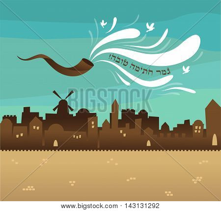 skyline of old city Jerusalem. Yom kippur , Jewish holiday, card. May You Be Inscribed In The Book Of Life For Good in Hebrew