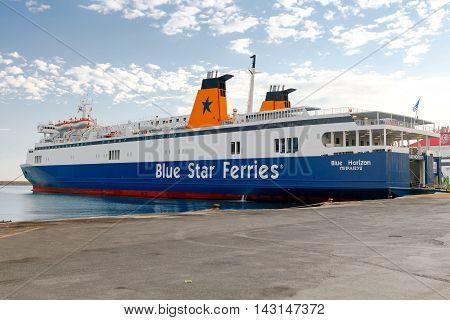 Heraklion, Greece - April 25, 2016: Large sea ferries at the pier in Heraklion carrying passengers across the Mediterranean Sea.