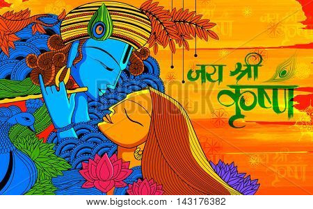 illustration of hindu goddess Radha and Kanha on Janmashtami with hindi text Jai Shri Krishna meaning Praise to Lord KRISHNA
