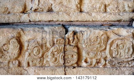 Central America Honduras Mayan city ruins in Copan. The picture presents Copans most famous monument the Hieroglyphic Stairway