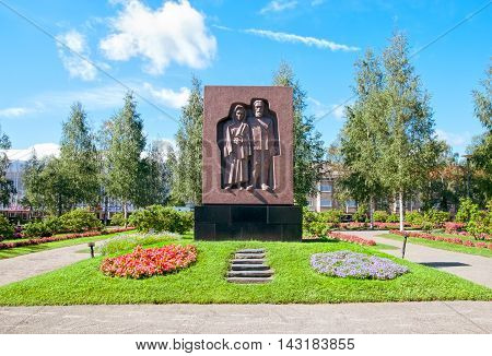 LAPPEENRANTA, FINLAND - AUGUST 8, 2016: War Memorial The Grief and Faith in the Future Monument with parents of hero. The old man supports his wife.
