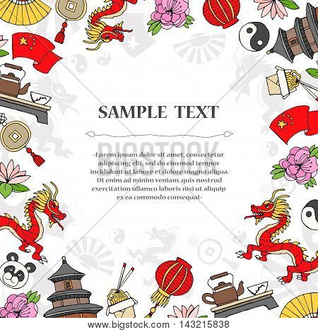 Cute decorative cover with hand drawn colored symbols of China. Illustration on the theme of travel and tourism. Vector background for use in design