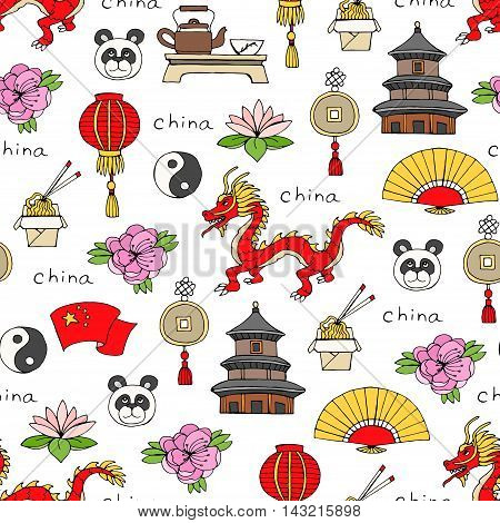 Vector seamless pattern with hand drawn colored symbols of China. Pattern on the theme of travel and tourism. Background for use in design, packing, web sit,e fabric