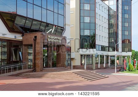 VITEBSK BELARUS - JULY 13 2016: Medical Library and morphological housing of Vitebsk State Order of Peoples' Friendship Medical University Belarus