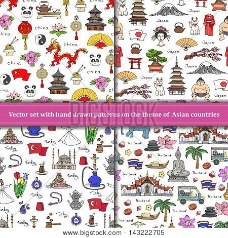 Vector set of hand drawn patterns with colored symbols of Asian countries - China Japan Turkey Thailand. Patterns on the theme of travel tourism. Background for use in design