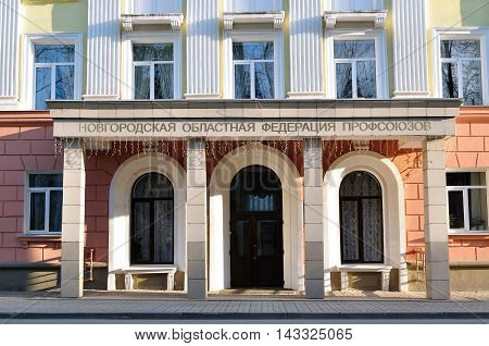 VELIKY NOVGOROD RUSSIA - MAY 3 2016. The facade view of building with inscription in Russian Novgorod Regional Federation of Trade Unions in Veliky Novgorod Russia