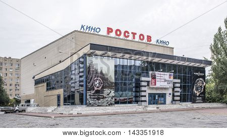 Rostov-on-Don Russia -August 14 2016: Movie Theatre