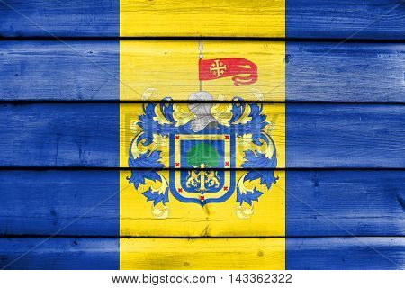 Flag Of Guadalajara, Mexico, Painted On Old Wood Plank Background