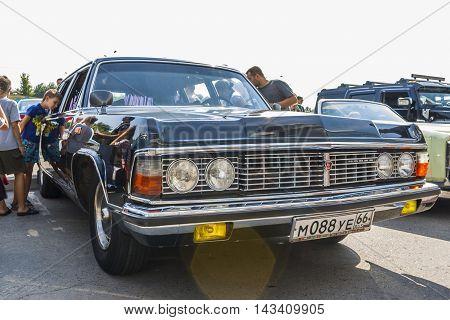 Retro Car On Seagull Avtoarena In Cheboksary