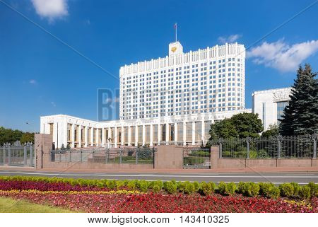 Government building of the Russian Federation. It although called The Russian White House.