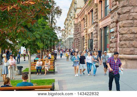 Khreshchatyk Street. Kiev, Ukraine