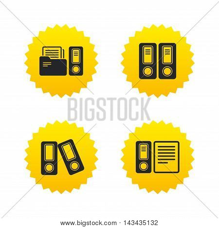 Accounting icons. Document storage in folders sign symbols. Yellow stars labels with flat icons. Vector