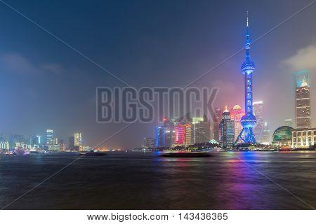 Shanghai urban skyline at night in Shanghai China