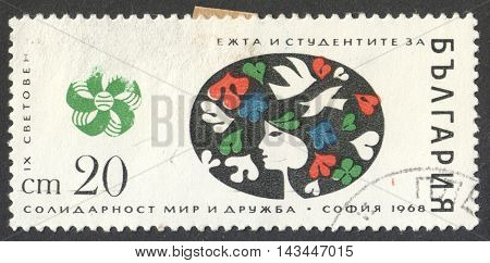 MOSCOW RUSSIA - CIRCA JUNE 2016: a post stamp printed in BULGARIA shows a girl the series