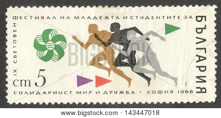 MOSCOW RUSSIA - CIRCA JUNE 2016: a post stamp printed in BULGARIA shows runners the series