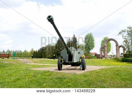 antitank 75 mm gun of the Second World War