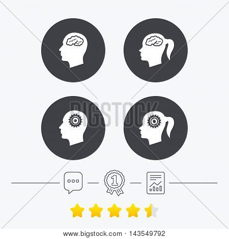 Head with brain icon. Male and female human think symbols. Cogwheel gears signs. Woman with pigtail. Chat, award medal and report linear icons. Star vote ranking. Vector