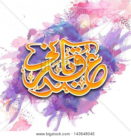 Arabic Calligraphy Text Eid-E-Qurbani on colorful splash for Muslim Community, Festival of Sacrifice Celebration, Vector Typographical Background.
