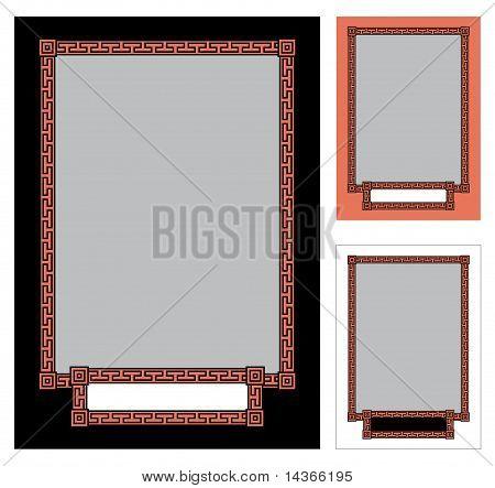 Griechische frame