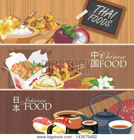 Asian food poster. Traditional national dishes on a wooden background. Vector illustration.  Asian cuisine