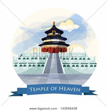 Temple of Heaven in China. Beijing sightseeing historic landmark icon. Chinese architecture culture symbol