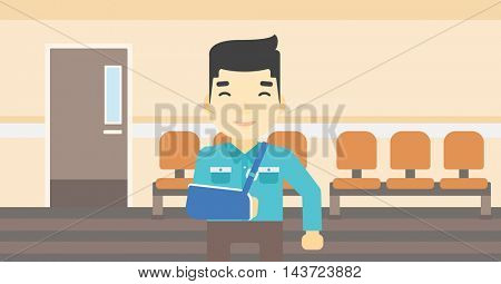 An injured asian man with broken right arm in brace standing in the hospital corridor. Smiling man wearing an arm brace. Vector flat design illustration. Horizontal layout.