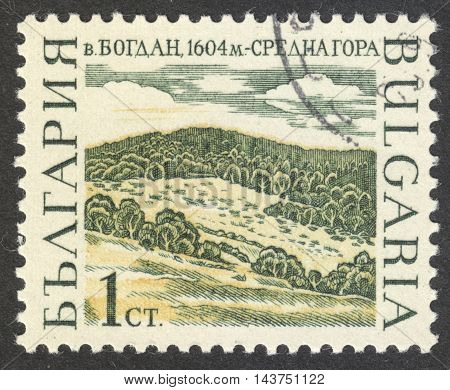 MOSCOW RUSSIA - CIRCA JULY 2016: a stamp printed in BULGARIA shows Bogdan peak the series