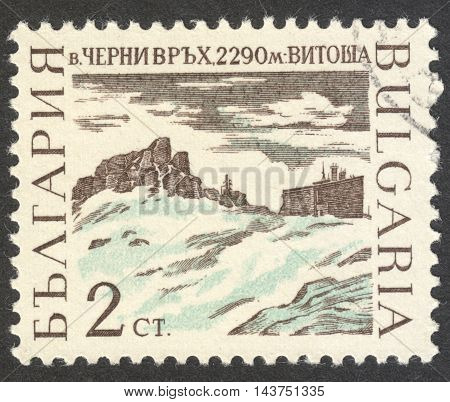 MOSCOW RUSSIA - CIRCA JULY 2016: a stamp printed in BULGARIA shows Czerny peak the series