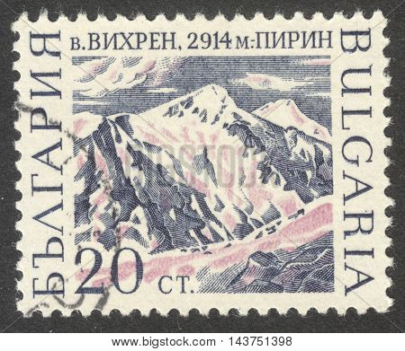 MOSCOW RUSSIA - CIRCA JULY 2016: a stamp printed in BULGARIA shows Vihren peak the series
