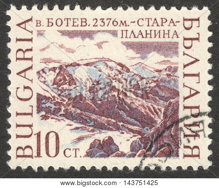 MOSCOW RUSSIA - CIRCA JULY 2016: a stamp printed in BULGARIA shows Botev peak the series