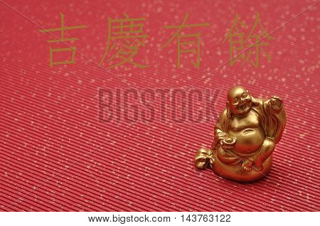 Chinese New Year design. Laughing cheerful Buddha isolated against a red background. Translation : May your happiness be without limits