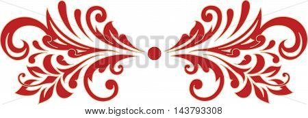 Vector illustration divider border decoration or header ornamental flourish frame template.