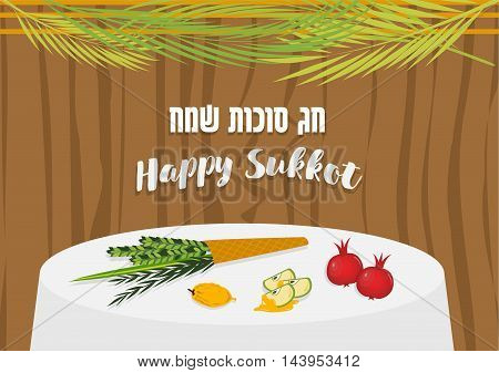 Vector illustration of Sukkah with ornaments table with food for the Jewish Holiday Sukkot. vector illustration