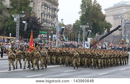 Military Parade In Kyiv, Dedicated To The Independence Day Of Ukraine